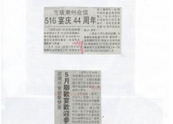 20180516-3